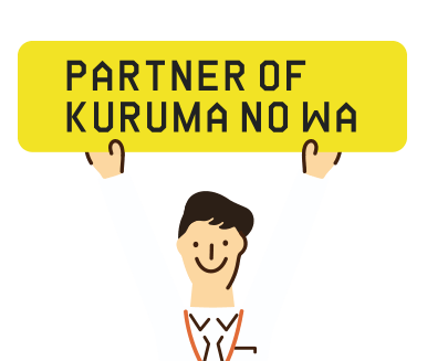 PARTNER OF KURUMA NO WA